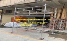 深圳南山科技园铝合金脚手架批发销售