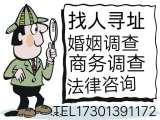 上海專業尋人公司找人尋址公司見人付款