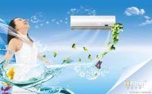 廬陽區MMM空調制冷清洗空調電話