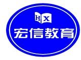 惠州哪里学室内设计好,惠州室内设计培训学校多少钱