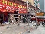 深圳宝安铝合金脚手架租售厂家