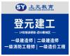 芜湖工程造价预算培训班,土建预算有前景吗