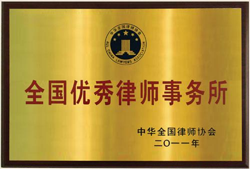 石家庄交通事故律师-醉驾律师