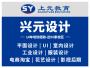 芜湖商务办公培训班|现在商务办公学起来难不难啊