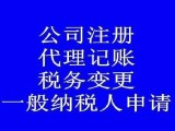 武漢工商注冊代理 、武漢代辦公司永卓