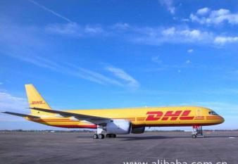 潮州DHL國際快遞公司代理 潮安彩塘到國外物流空運