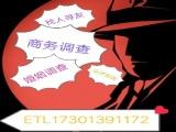 上海專業找人尋人公司正規找人公司找到付款