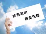 上海二手車檢測師傅看車二手車評估鑒定汽車第三方檢測