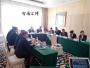 沧州哪有好的专业短期酒店管理培训认证