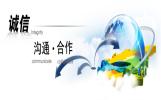 青岛到绍兴<strong>物流</strong>公司专线欢迎您