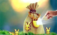 深圳個人貸款-深圳民間生意大額借款空放深圳身份證貸