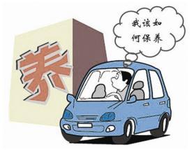 距离你3里地天津河西首付没有钱可以买车吗可以用多久靠谱的模式