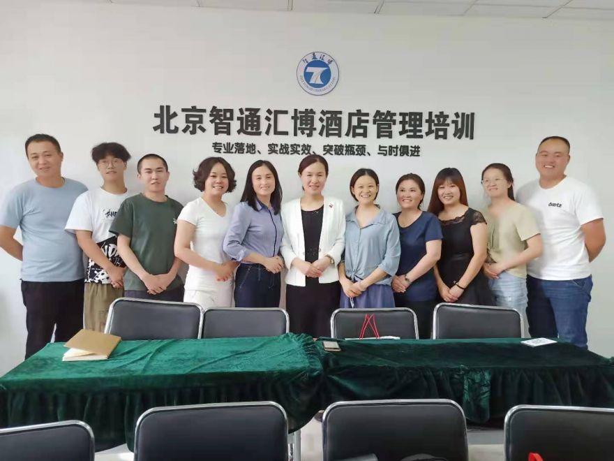 电竞酒店管理培训班(运营管理 营销 收益管理)