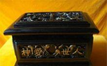 蘇州花圈壽衣骨灰盒,提供白事殯葬一條龍服務
