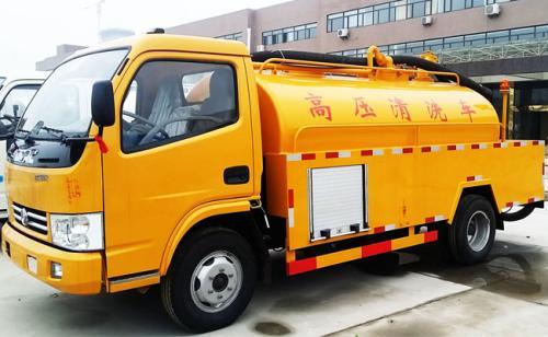 杭州余杭区乔司镇专业疏通管道厕所