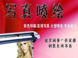 北京展台布置舞台搭建背景板制作