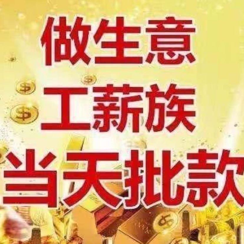 深圳汽车借款汽车抵押