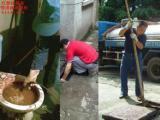 杭州濱江區濱和路馬桶維修疏通請點擊