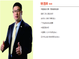 鐘清輝:培養少年正能量,孩子才能自信、自立