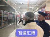 濱江新區(北京)哪里有好的餐飲管理培訓認證