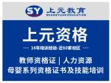 芜湖步行街催乳师培训中心